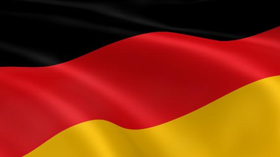 Φροντιστήριο Γερμανικών Ιωάννινα